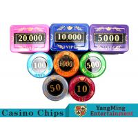 Cheap 730 Pcs Crystal Screen Style Roulette Chip Set / Poker Game Set In Aluminum Case for sale