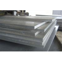 Cheap Thickness 8mm 6061 Aluminum Sheet , Mill Finish Aluminum Plate 6061 Temper T6 for sale