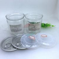 Buy cheap FDA SGS Clear Plastic Cylinder Round Shape Candy PET Can Air - Proof from wholesalers
