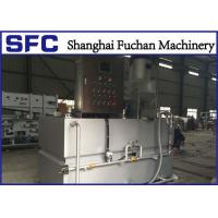 Cheap Professional Polymer Dosing System PAM Polyacrylamide For Wastewater Treatment for sale