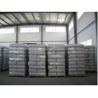 Buy cheap Ammonium Polyphosphate as fire retardant use in coating and painting from wholesalers