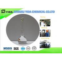 Buy cheap 109-86-4 Diethylene Glycol Hexyl Ether MG Printing ink Solvent Plastic Auxiliary from wholesalers