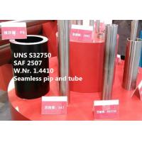 S32750 / SAF 2507 Super Duplex Stainless Steel Good Resistance To General
