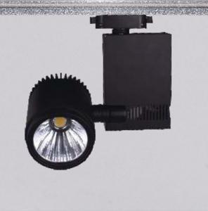 Cheap led track lighting for showroom or shop lighting supplier: for sale