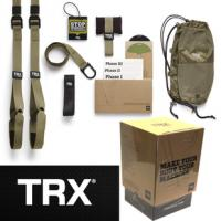 Cheap Discount TRX Force Kit Tactical T3 for sale