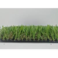 Quality Multipurpose Artificial Landscaping Garden Grass And Soccer Field Synthetic Turf LM40-RC wholesale