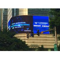 Cheap Fixed Installation Outdoor Waterproof LED Advertising Panels For Shopping Malls P4.81 for sale