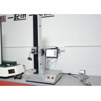 Cheap 300G High Precision Tension Test Machine , Tensile Testing Equipment With Video Use for sale
