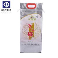Cheap Easy Open BOPP Woven Bags Rice Bag Moisture Proof Customized Color With Side Gusset for sale