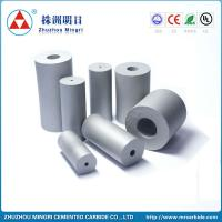 Cheap Tungsten Carbide Die for cold heading for sale