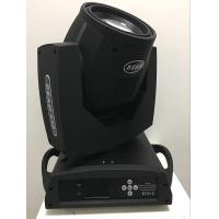 Cheap Moving head beam 230 7r dmx stage light dmx light for disco dj lights professional DJ equipment for sale