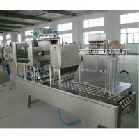 Cheap slurry filling machine for sale