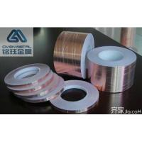 Buy cheap 0.05mm Single Side Conductive Copper Foil Tape For PDP / LCD Monitors from wholesalers