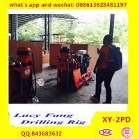 Cheap China Made Portable Soil Testing Drilling Rig XY-2PD wth HQ accessories and SPT Equipment for sale