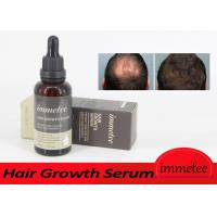Customized Natural Herbal Hair Growth Serum Fast Hair Regrowth Obvious Effects Manufactures