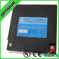 China High quality Medical equipment battery pack 12V 24AH Lithium Phosphate Batteries on sale