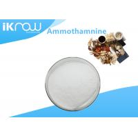 Quality Organic Supplement Raw Materials Ammothamnine Cas 16837-52-8 Marine / Oxymatrine wholesale