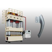 Cheap Motor Parts Pressing Deep Drawing Machine Hydraulic Double Action Press Machine for sale