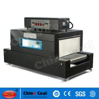 China BS-A400 shrink tunnel packaging machine shrink tunnel machine,shrink packaging machine, shrink tunnel packaging machine on sale