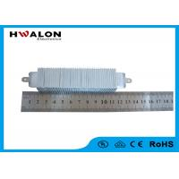 Buy cheap Air Heat Conduction Heating Element , Ceramic Ptc Heater 110V-240V 120°C-290°C from wholesalers