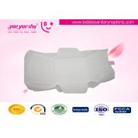 Cheap Disposable High Grade Sanitary Napkin Ladies Use Pure Cotton Surface Type for sale