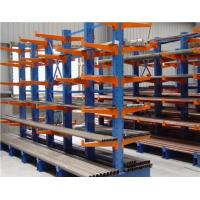 Cheap Muliti Lever Metal Cantilever Storage Rack For Lumber /  Plywood / PVC Storing for sale