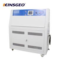 Buy cheap OEM Environmental Test Chambers / Lamp Fabric UV Accelerated Weathering Testing from wholesalers