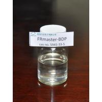 Cheap Clearless Liquid BDP ABS Additives for sale