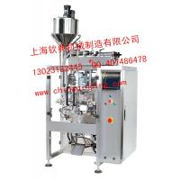 Cheap Full Automatic ice packing machine/packaging machine/ice packer for sale