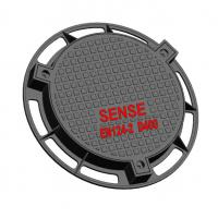 Cheap Waterproof Custom Manhole Cover Round for sale