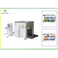 Cheap High Performance Dual View X Ray Machine With 330 Mm Conveyor Height for sale