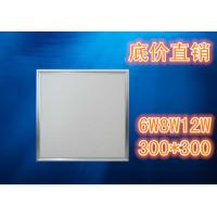 Cheap 8W 300*300  slim square led panel light  100-130lm/w surface mounted  Good price for recessed led ceiling for sale