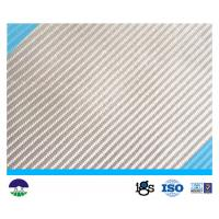 Cheap 760G PET/PP White Multifilament Woven Geotextile Fabric 200kN for sale