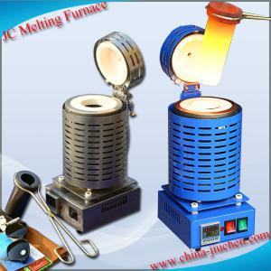 China 3kg Mini Melting Furnace / Gold Aluminum Induction Furnace on sale