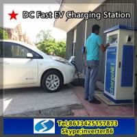 Cheap 50kw best price  OCPP DC EV Charging stations for both residential car charging and commercial car charging for sale
