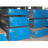 Cheap Plastic Mould 1.2738 718H P20 + Ni Forged Steel Block for sale