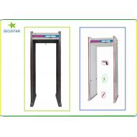 Cheap 6 Detection Zones Walk Through Gate Metal Detector For Government Office for sale