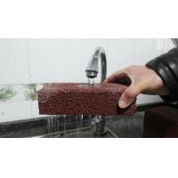 Buy cheap Anti Slip Water Permeable Brick / Permeable Interlocking Pavers Fit Walking And from wholesalers