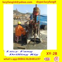 Cheap China Deutz Engine XY-2B  Skid Mounted Water Well Drilling Machine for Sale for sale
