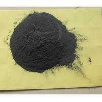 Cheap Industry Grade 50000CC Negative Ion Anion Powder for sale