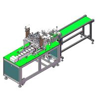 Cheap 3 Layers Surgical Face Mask Making Machine , Medical Sheet Mask Making Machine for sale