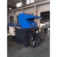Cheap Big Industrial Plastic Crusher Machine Strong Breaking Capacity 1000kg Per Hour for sale