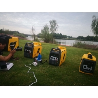 Cheap Boating 1KVA 13kg Quiet Portable Inverter Generator for sale