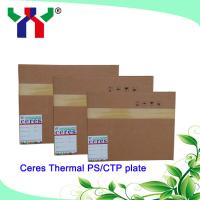 Quality offset printing material Ceres Thermal PS/CTP plate Positive ps plate wholesale
