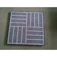 Cheap Perforated Access Flooring for sale