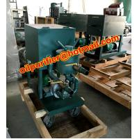 Cheap No Heating Type Plate Pressure Oil Purifier,Cold Press Filter Machine,Used Diesel Oil Filtration Plant for sale