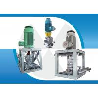 China High Speed Petrochemical Process Pump GSB Series Vertical Level Inhale Vomit on sale