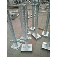 Cheap Hot Dip Galvanized Adjustable Base Jack Q235 Steel For Construction ISO9001 for sale