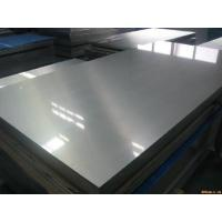 Cheap 20 Inch Length 6061 T6 6mm Aluminium Sheet  Large Width Plate For Stamping for sale