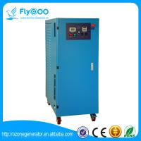 China 40-60g/h Commercial Oxygen Ozone Generator for Swimming Pool,Ozone Generator Price on sale